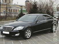 Mercedes-Benz · S 600 Long