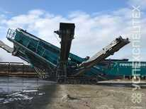 Powerscreen  · Chieftain 2200